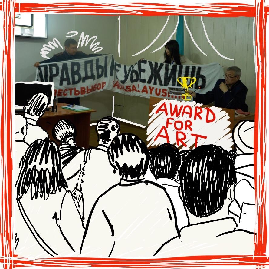 Pasha Cas dedicated The Sergey Kuryokhin Award to the activists in Almaty