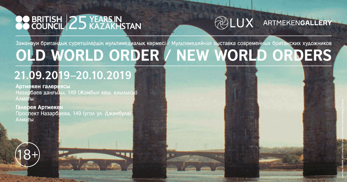 OLD WORLD ORDER / NEW WORLD ORDERS көрмесі