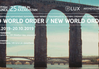 OLD WORLD ORDER / NEW WORLD ORDERS Exhibition