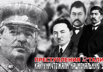 Documentary Film Stalin's Crimes Premieres Online