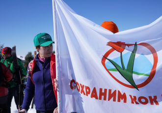 Environmental Activists Saved Kok-Zhailau