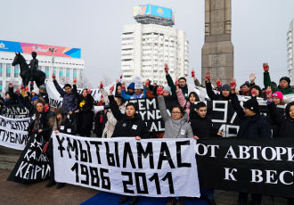 December 16 Rally in Almaty